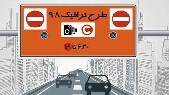 اعلام پایان زمان اعتبار طرح ترافیک خبرنگاری سال گذشته