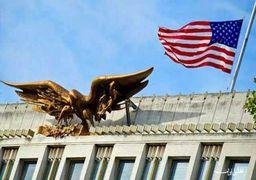 تحریم های اقتصادی آمریکا فقط منحصر به تعاملات دلاری با ایران است