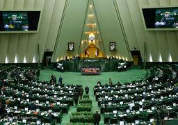 مجلس با تفکیک ۳ وزارتخانه مخالفت کرد/ لاریجانی: دولت وزرا را تا هفته آینده معرفی کند