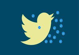 قابلیت جدید توییتر