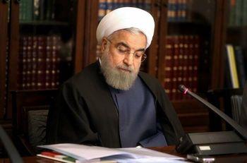 روحانی: باید همه بدون تبعیض و براساس درآمد، مالیات پرداخت کنند