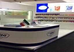 نمایش توانمندیهای صنایع شیر ایران در نمایشگاه بین المللی دبی