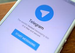 فیلترینگ تلگرام تابیست روز دیگر