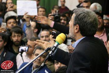ماجرای جعل نام جریان اصلاح طلبی برای سفر احمدی نژاد به مشهد