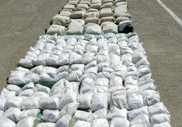 کشف 438 کیلوگرم مواد مخدر در فردیس