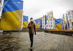 راهکار اوکراین برای نابودی روسیه