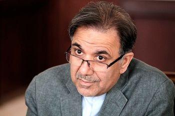 شکایت یک نماینده مجلس از یکی از وزیران پیشین دولت حسن روحانی!