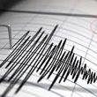 زلزله 4 ریشتری در فیروزکوه تهران