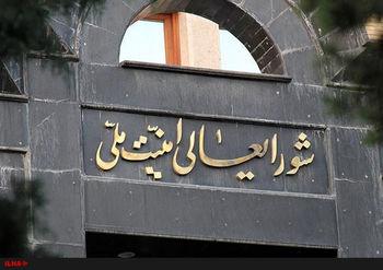 ثبت نام نظامیان آمریکایی موسوم به سنتکام در فهرست گروههای تروریستی ایران