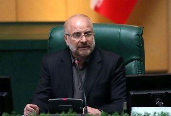 شعارنویسی علیه روحانی در مجلس +عکس