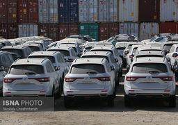 ۱۵۰۰ خودروی وارداتی پشت در گمرک