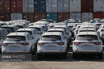 آخرین قیمت خوردوهای وارداتی در بازار / کاهش 20 تا 40 میلیونی برخی خودروها + جدول