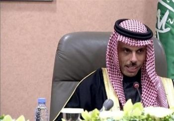 شرط عربستان برای صلح با اسرائیل