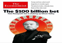 چه کسی جدیدترین غول اقتصادی دنیا است؟