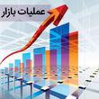 عملیات بانک مرکزی برای به تله انداختن نرخ سود