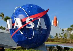 آیا ناسا در حال توسعه