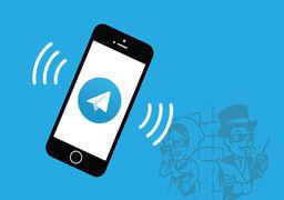 چگونه در تلگرام چند اکانت داشته باشیم؟