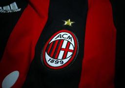 شکست اماراتی ها برای خرید باشگاه فوتبال میلان ایتالیا