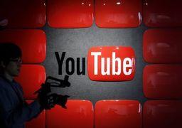 ابزار جدید یوتیوب برای خلق داستانهای چندلایه و تعاملی