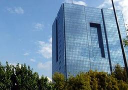 بانک مرکزی اعلام کرد: اعمال محدودیت جدید در تراکنش درگاههای غیرحضوری از فردا
