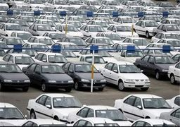 حذف برچسب قیمت از خودرو؟