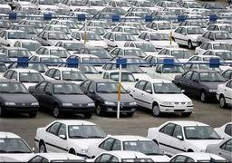 قیمت خودروهای داخلی و خارجی در آخرین روز هفته/ تیبا2، 70 میلیون شد +جدول