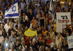 تجمع اعتراضی در نزدیکی محل اقامت نتانیاهو