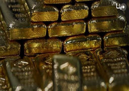 قیمت طلا امروز دوشنبه 01 /02/ 99 | طلا به ۶۱۱,۳۰۰ تومان رسید