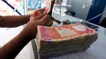 تا کنون چند نفر ارز اربعین دریافت کرده اند؟