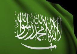 اعدام 37 شهروند سعودی در یک روز!