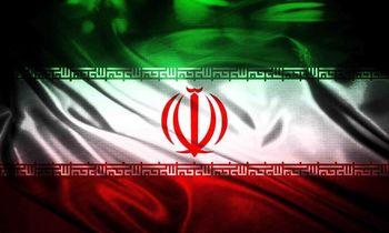 محکومیت آمریکا به پرداخت غرامت به ایران