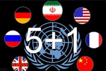 آمادگی ایران برای راه اندازی تاسیسات تبدیل گاز اورانیوم به اکسید