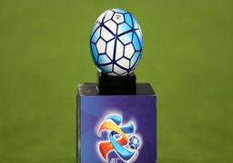 در آستانه یک قرعه کشی مهیج دیگر برای فوتبال ایران