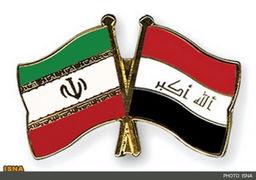درگیری مرزبانان ایران و عراق یک گذرگاه مرزی را مسدود کرد