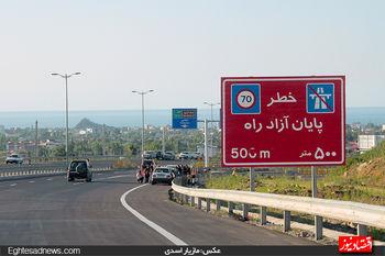 آخرین وضعیت ساخت آزادراه تهران- شمال از زبان سعیدیکیا
