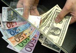 قیمت دلار و یورو امروز چند است؟ | دوشنبه 98/04/31