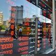 ریزش بزرگ دلار دربازار تهران+ نمودار قیمت سکه، دلار ودرهم