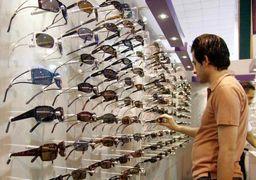 قیمت عینک آفتابی استاندارد