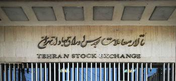 آیا بازار سهام به مسیر کاهشی خود ادامه می دهد؟