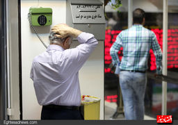 سفته بازی، ویروس این روزهای بورس تهران