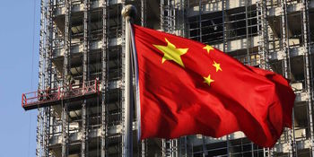 اقتصاد چین ۲۰۲۰ جای آمریکا را میگیرد