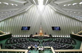 دستور کار صحن علنی مجلس