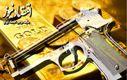 رمزگشایی از همگرایی قیمت طلا و فروش اسلحه در آمریکا