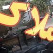 مظنه آپارتمانهای قدیمی در تهران+جدول قیمت