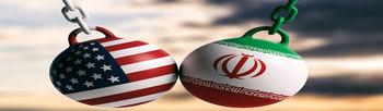 اقدام غیرمنتظره ترامپ علیه ایران در ۲ماه آخر ریاستجمهوری؟