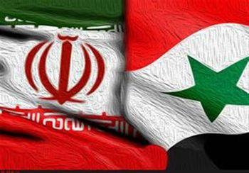 انعقاد تفاهم نامه نظامی بین ایران و سوریه