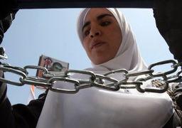 بلاهایی که در مخوفترین زندانهای اسرائیل بر سر دختران و زنان فلسطینی میآورند + عکس