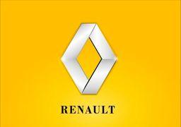 شرکت خودروسازی رنو با خروج از ایران چقدر از درآمد خود را از دست داد؟
