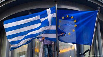 نباید خطر خروج یونان از یورو را دست کم گرفت