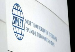 سوئیفت ضمن ابراز تاسف دسترسی برخی بانکهای ایرانی را قطع کرد